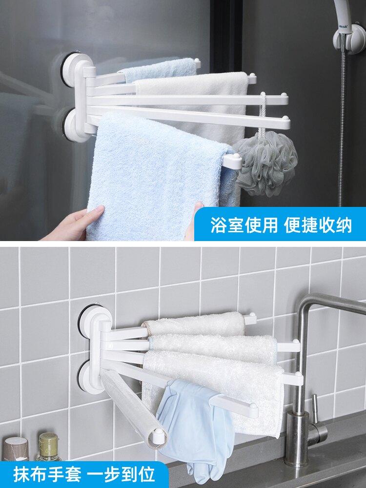 旋轉毛巾架 毛巾架免打孔衛生間掛架浴室毛巾桿旋轉浴巾架洗手間收納架置物架『CM44234』