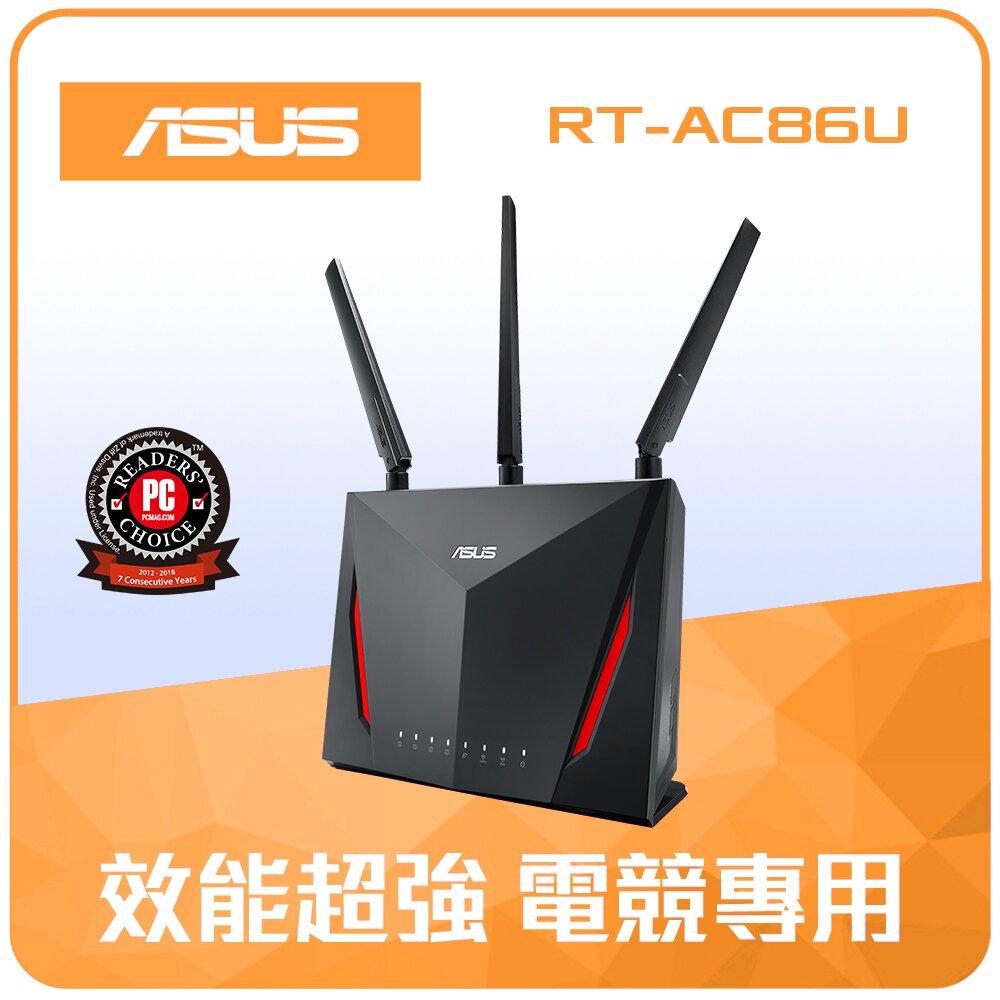 ★快速到貨★ASUS 華碩 RT-AC86U AC2900 Ai Mesh 雙頻WiFi無線Gigabit 電競路由器