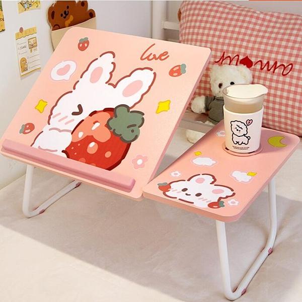 折叠床上小桌子小型宿舍神器上铺小桌板可调节飘窗大学生床头书桌