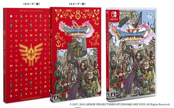 任天堂 Switch NS 勇者鬥惡龍 XI S Definitive Edition 尋覓逝去的時光 日文版