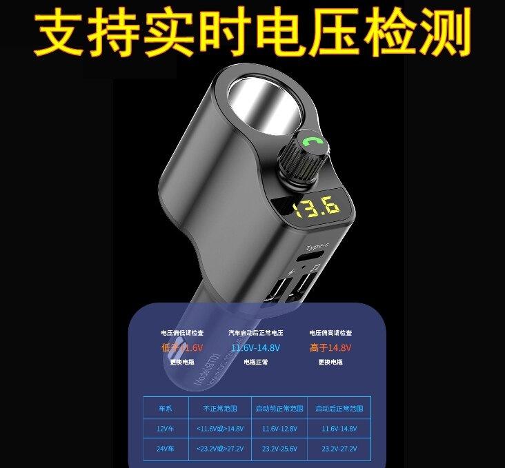 藍芽車載mp3播放器多功能收音機通用接收器u盤音樂車用充電器