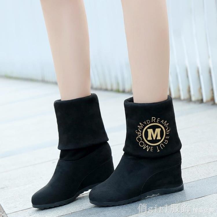 中筒靴 圓頭坡跟內增高短靴2020新款秋冬百搭女靴子瘦瘦靴中筒靴兩穿加絨 年終大酬賓