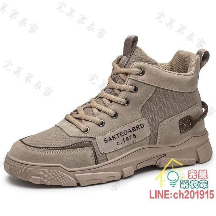 馬丁靴 新款秋冬季工裝男靴子雪地男鞋子棉鞋加絨保暖高幫潮鞋-限時折扣