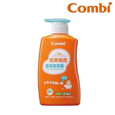 【Combi】和草極潤嬰兒泡泡露500ml