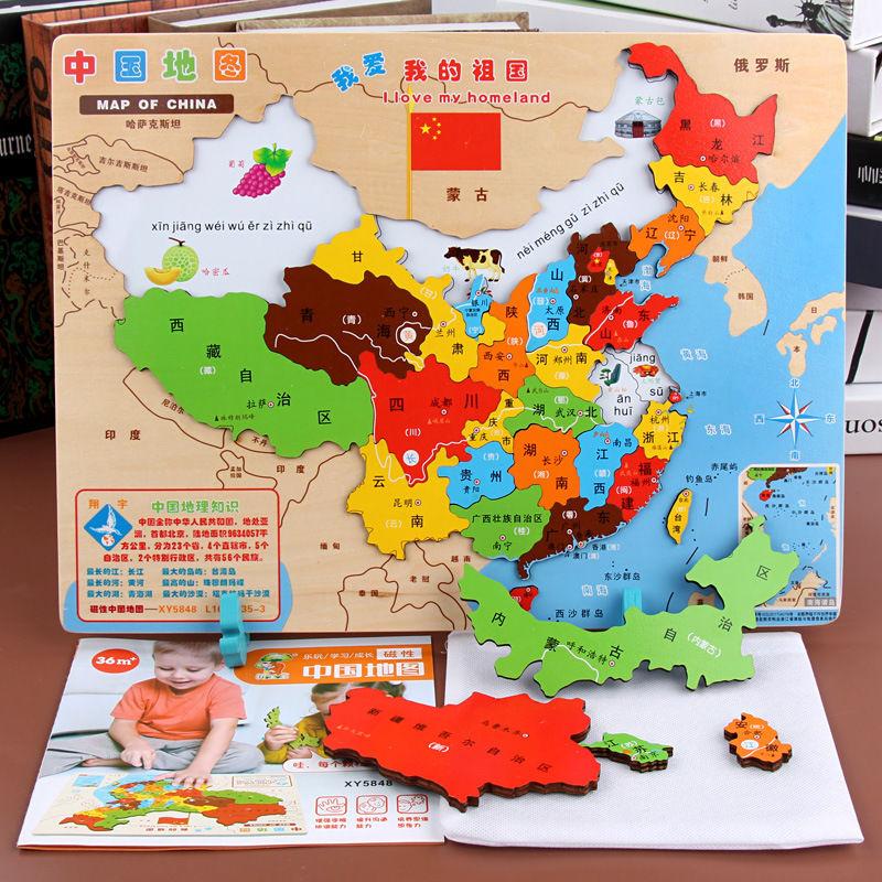 ❤️❤️【熱賣】木制中國拼圖磁性兒童早教2-6周歲3地圖4益智玩具男孩女孩幼儿園5