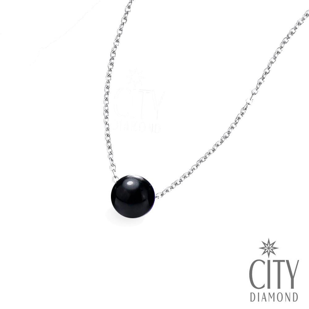 City Diamond引雅 (開運手作設計) 天然天黑瑪瑙單顆頸鍊/項鍊 廠商直送 現貨
