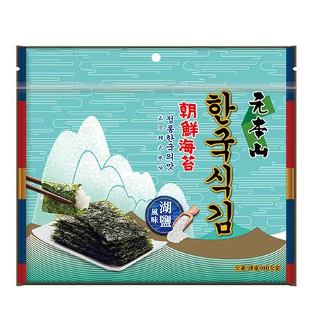元本山朝鮮海苔湖鹽風味三切40G