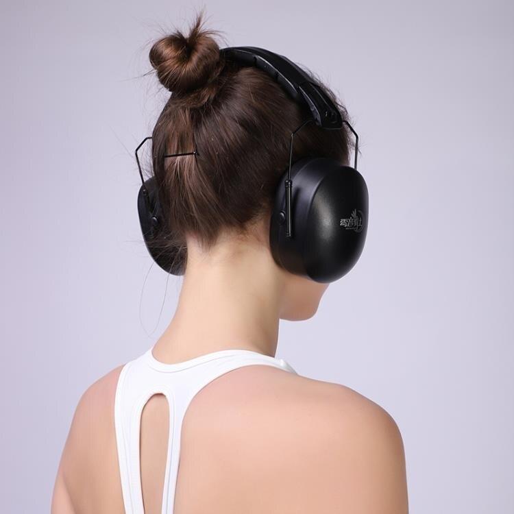 隔音耳罩 隔音耳罩睡覺睡眠用學生防呼嚕專業防噪音工業降噪靜音隔音耳機[優品生活館]