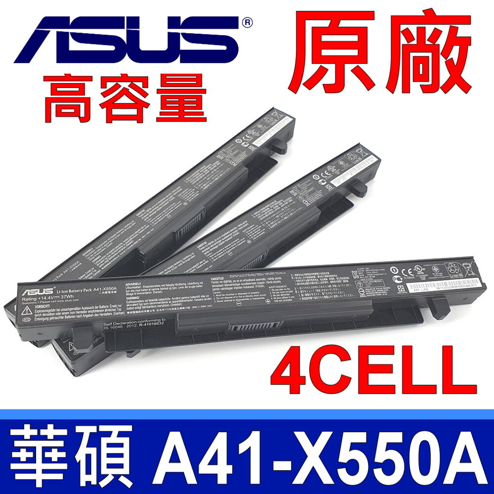 asus 華碩 a41-x550a 原廠電池 37wh f450la f450lb f450lc