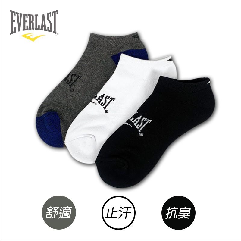 美國Everlast 素面厚底踝襪 25-30cm適用 拳擊 重訓 運動襪 襪 踝襪 抗臭 舒適 止汗 廠商直送 現貨