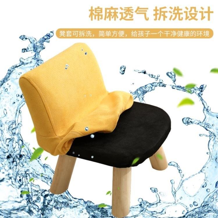 小凳子 兒童實木布藝小凳子靠背椅家用矮凳創意小椅子網紅簡約換鞋小板凳 閒庭美家