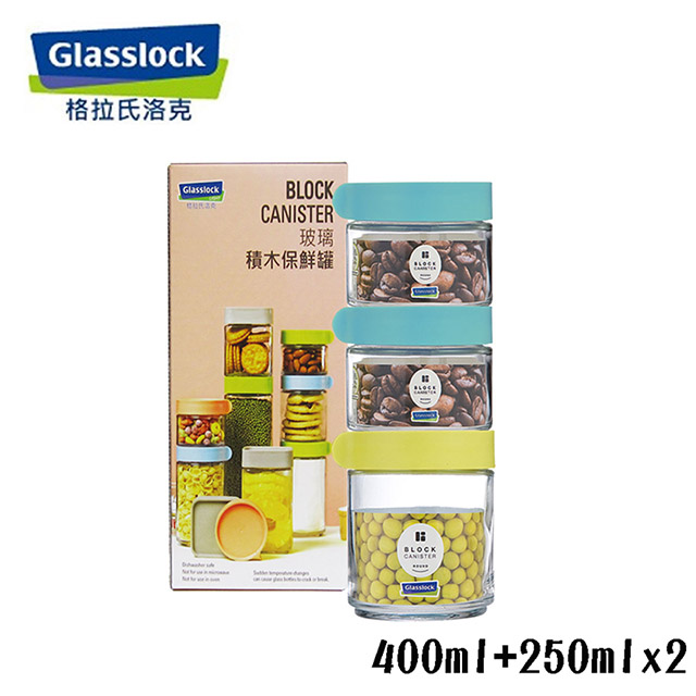免運 Glasslock 玻璃積木保鮮罐三入組(400ml+250mlx2)IP607+IP612x2