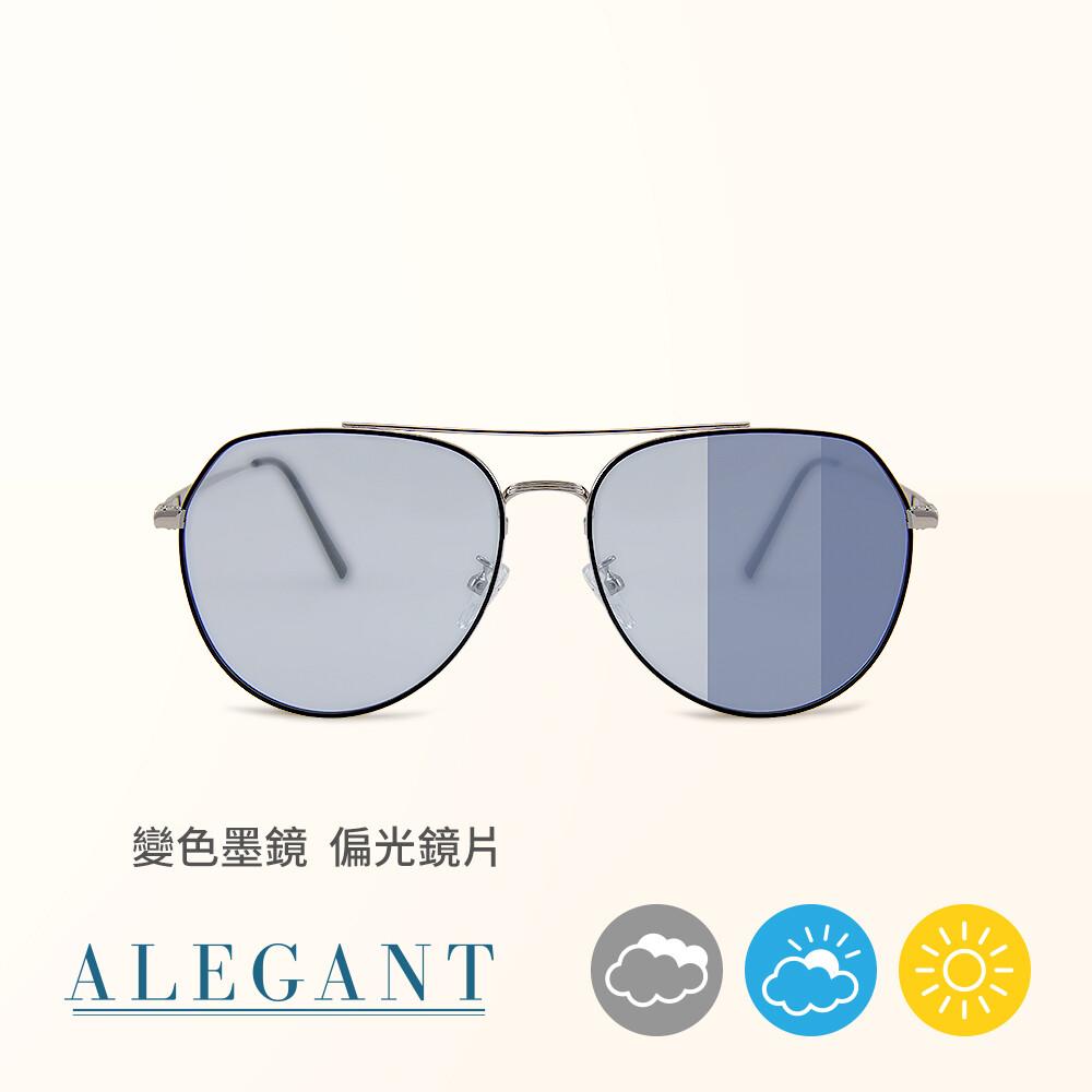 風格美學多瑙藍銀框感光變色夜視防眩光飛官款寶麗來偏光太陽眼鏡uv400墨鏡濾藍光眼鏡全天候適用