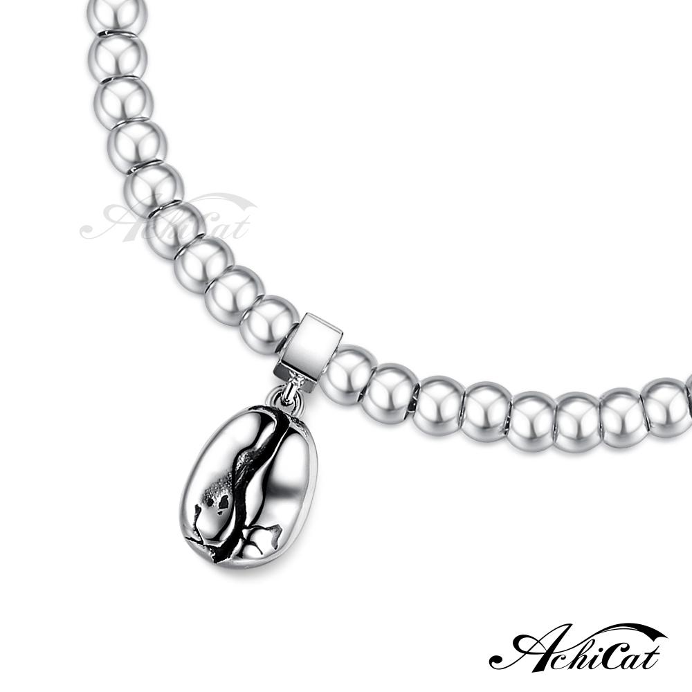 AchiCat 圓珠鋼手鍊 珠寶白鋼 點滴情懷 迷戀咖啡 咖啡豆手鍊 珠珠手鍊 送刻字 H6034