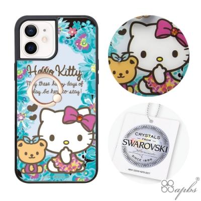 三麗鷗 Kitty iPhone 12 mini 5.4吋施華彩鑽減震指環扣手機殼-凱蒂郊遊趣