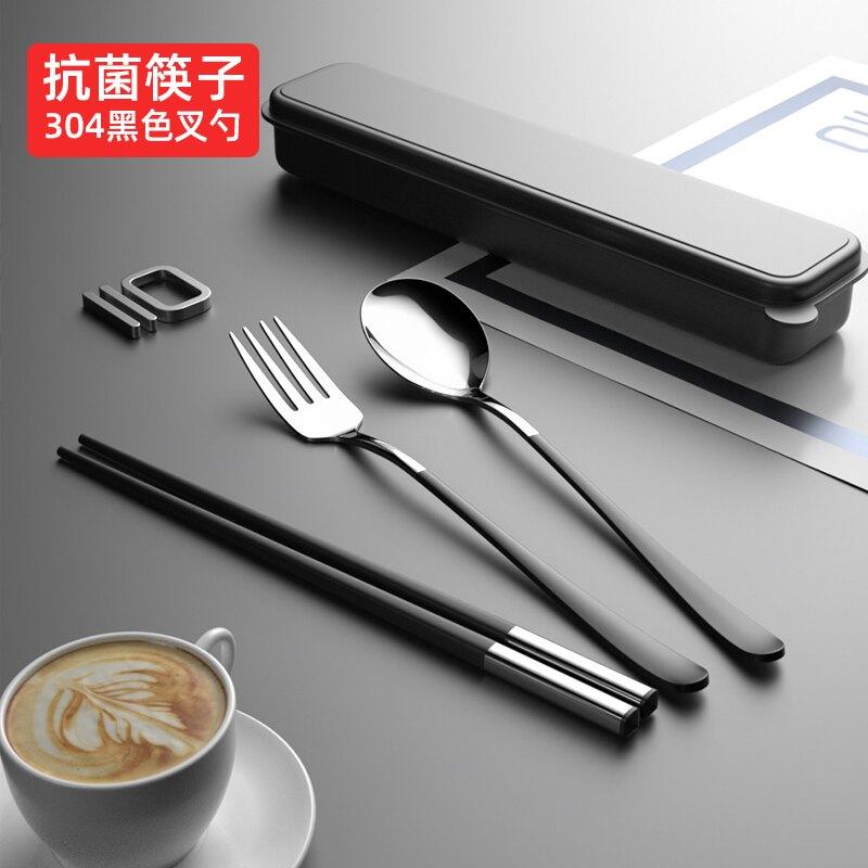 筷勺子套裝 筷子勺子套裝 小學生叉子單人 兒童便攜式收納盒一人食三件套餐具『CM44362』