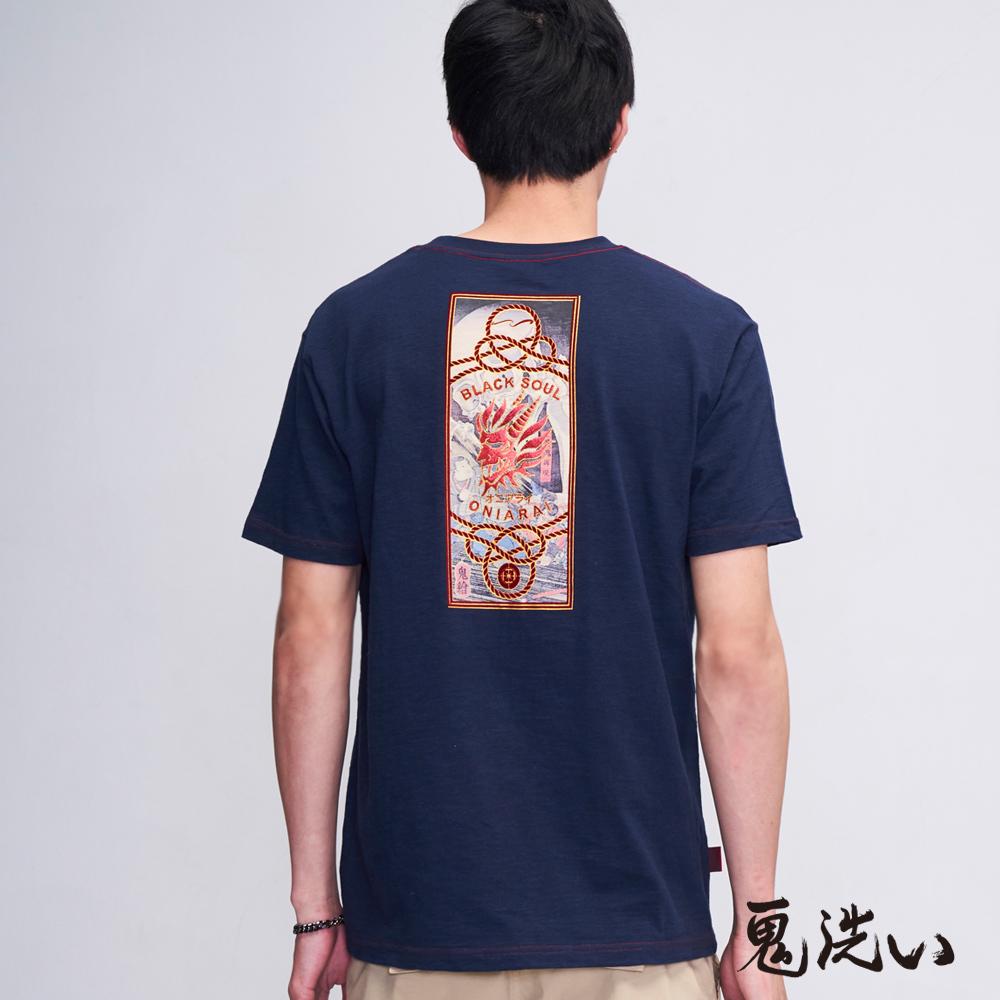 【5折限定 】現代日味浮世繪鬼頭繡花短TEE(藏青)- BLUE WAY 鬼洗い