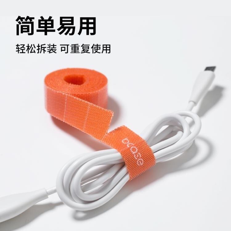 捲線器 魔術貼耳機繞線器數據線可愛捆扎帶集線器發夾纏線器創意卡通充電線 【科技】