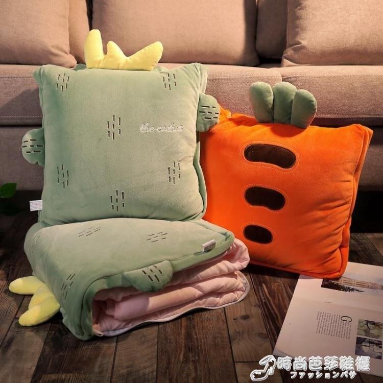 可愛抱枕被子兩用睡覺午睡神器小被子枕頭汽車摺疊辦公室靠枕靠墊[優品生活館]