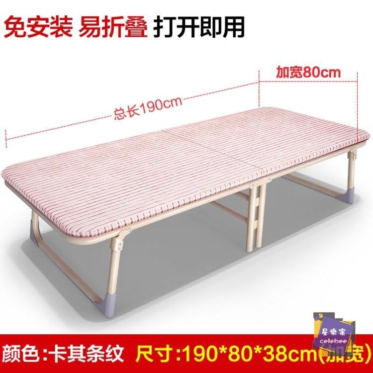 折疊床 木板床折疊床單人床雙人床午休床睡椅簡易床陪護床行軍床T