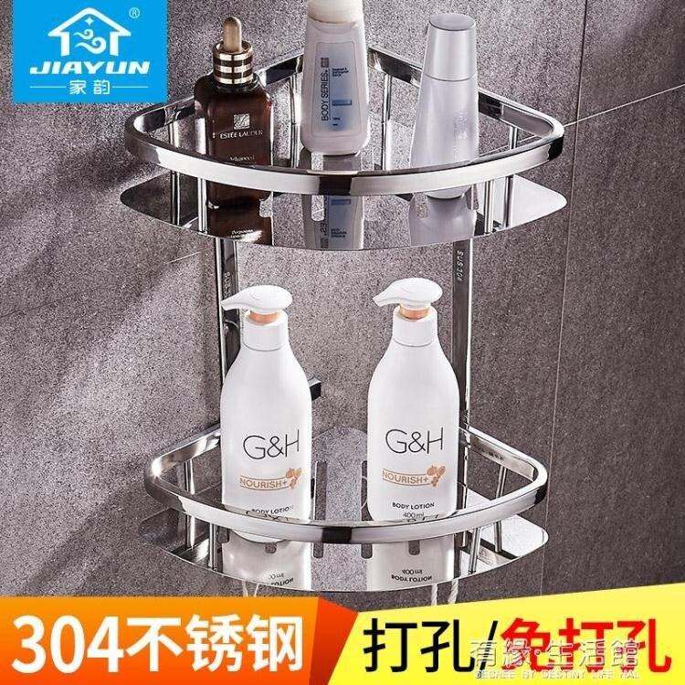 三角架衛生間浴室置物架免打孔壁掛 304不銹鋼衛浴雙層廁所AQ 618購物節