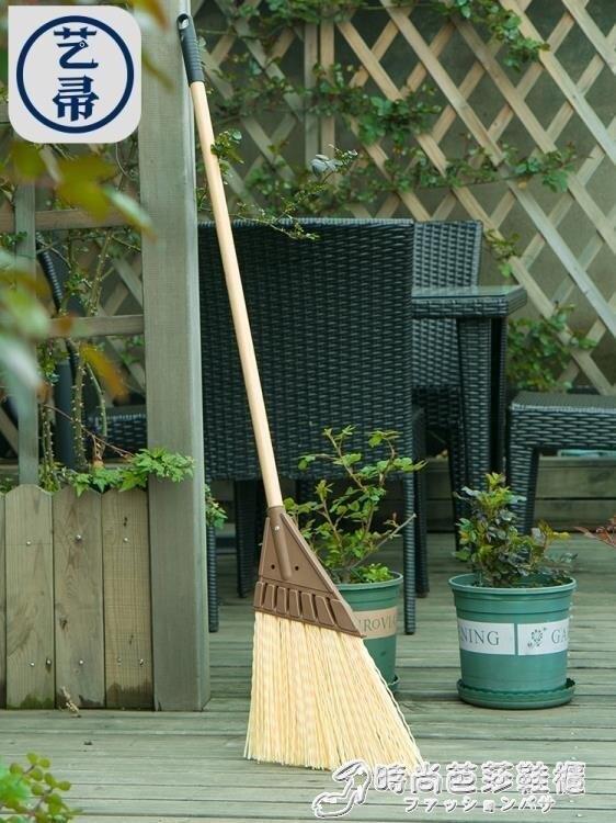 藝帚 藝帚 硬毛掃把戶外庭院花園掃把單個 室外掃地笤帚掃院子大掃帚竹[優品生活館]