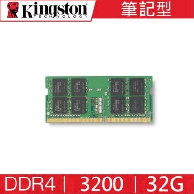 金士頓 Kingston DDR4 3200 32G 筆記型 記憶體 KVR32S22D8/32