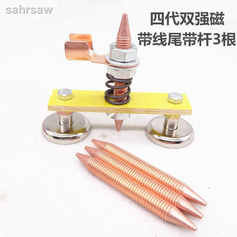 現貨 強磁搭鐵神器地線接頭鈑金修復整形機電焊介子機車身維修搭鐵配件