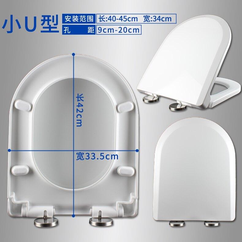 馬桶蓋 上裝式馬桶蓋通用老式緩降加厚O型V型U型 坐便器蓋板座便廁所蓋板【XXL1246】