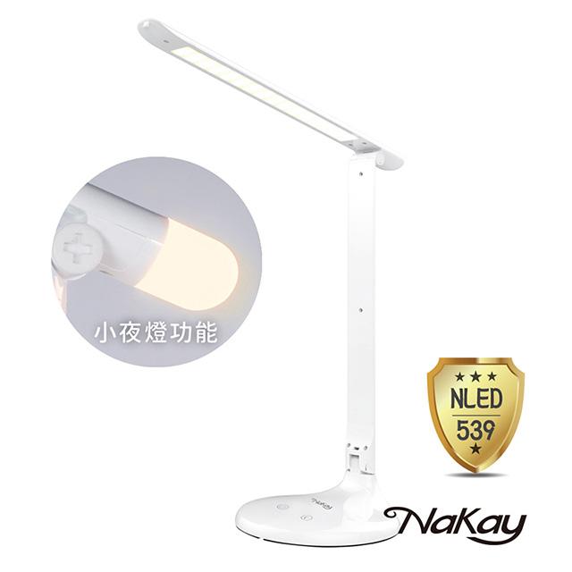 免運 NAKAY LED三段觸控檯燈 NLED-539 【3入】