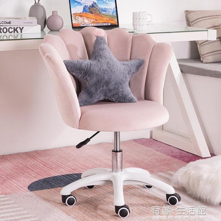 凳書桌家用靠背扶手學習椅化妝梳妝網紅椅子美甲ins女生可愛臥室  閒庭美家