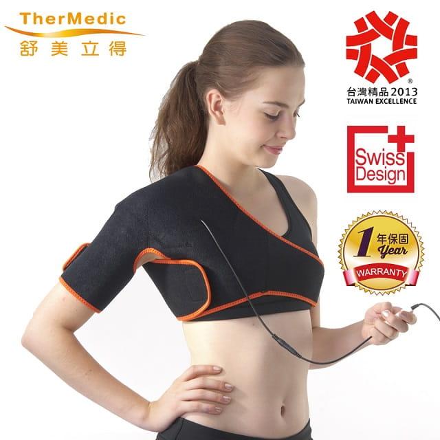 舒美立得 專業型冷熱敷護具 PW110 (未滅菌) 肩膀專用 左右皆可