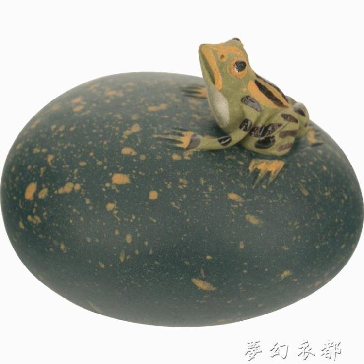 容山堂原礦紫砂茶寵噴水青蛙可養變色金蟾蜍貔貅功夫茶臺桌擺件[優品生活館]