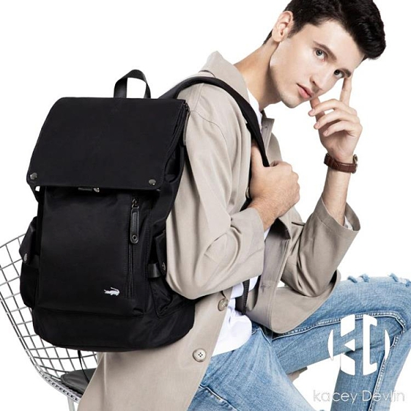 雙肩包男時尚多功能旅行出差休閒背包書包筆記本電腦包大容量【Kacey Devlin】