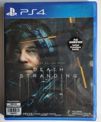 美琪PS4遊戲 死亡擱淺 Death Stranding 中文