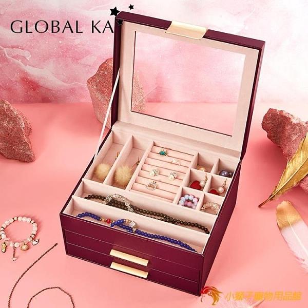 首飾盒大容量家用收納盒戒指手飾品盒項鏈耳環盒簡約結婚禮物【小獅子】