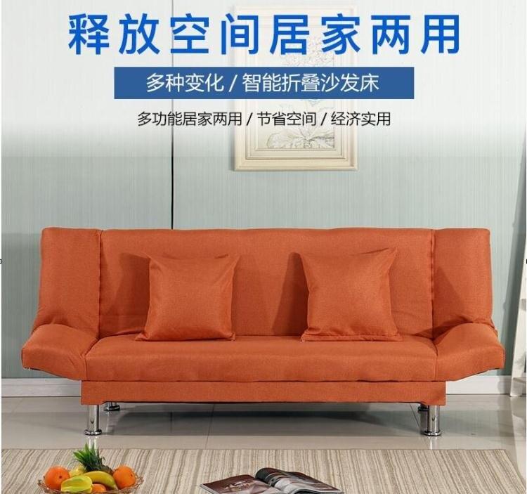小戶型沙發出租房可摺疊沙發床兩用臥室簡易沙發客廳懶人布藝沙發