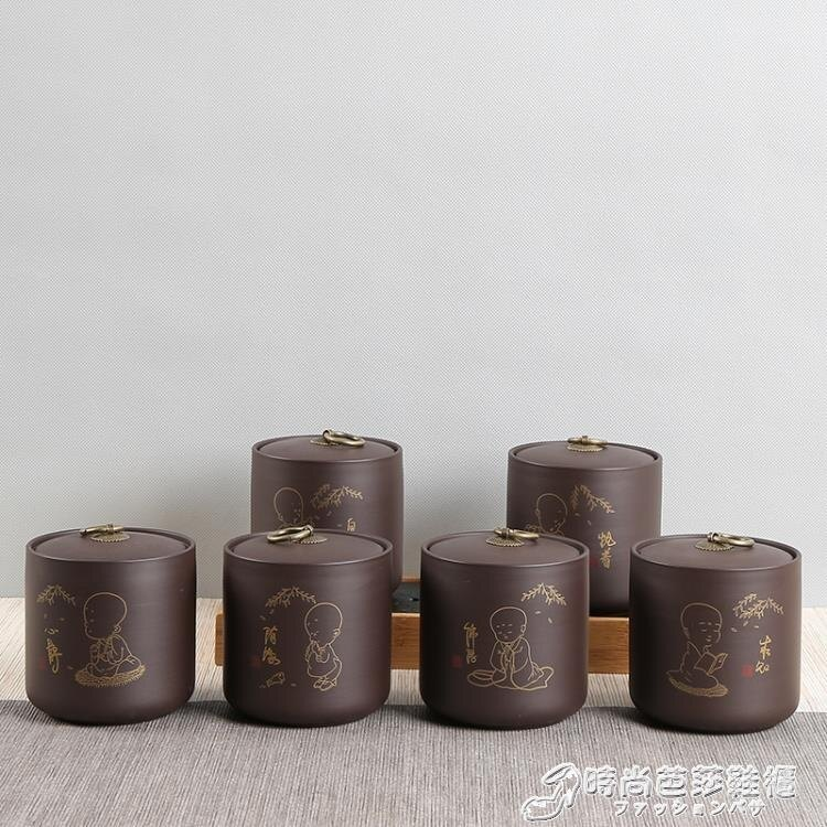 紫砂茶葉儲存罐鎏金陶瓷普洱茶密封罐宜興紫泥茶具茶道配件[優品生活館]