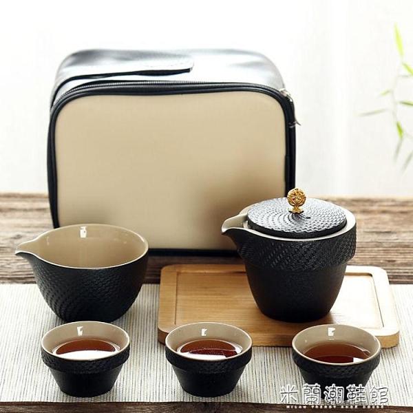 快客杯 日式黑陶旅行功夫茶具套裝創意快客杯一壺三杯帶茶盤戶外便攜茶具 快速出貨