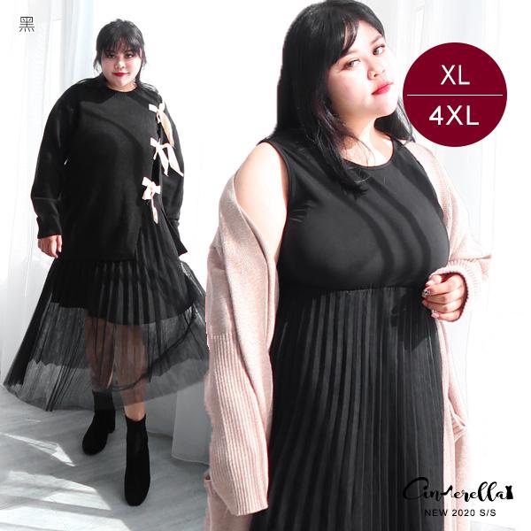 【OLR2518】1211顯瘦背心洋裝 黑 XL-4XL (預購)