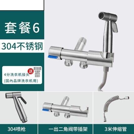 馬桶噴槍 馬桶伴侶噴槍家用沖洗衛生間水龍頭高壓噴頭廁所增壓水槍婦洗神器『CM44289』