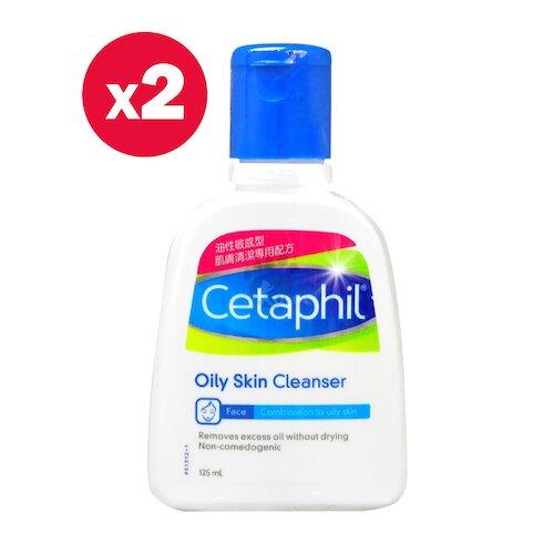 Cetaphil 舒特膚 油性肌膚專用溫和潔膚乳 125ml/瓶 (X2瓶)