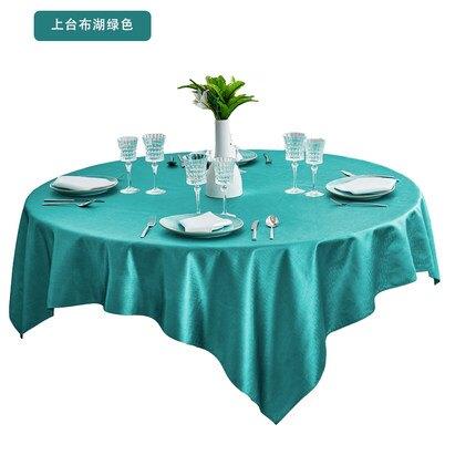 圓桌餐布餐廳宴會飯店酒店桌布大圓桌餐桌布布藝臺布圓形鍛面桌布『J10997』