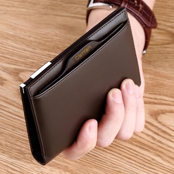 錢包男短款超薄豎款時尚男士個性皮夾可放駕駛證青年軟皮錢夾潮款 向日葵生活館