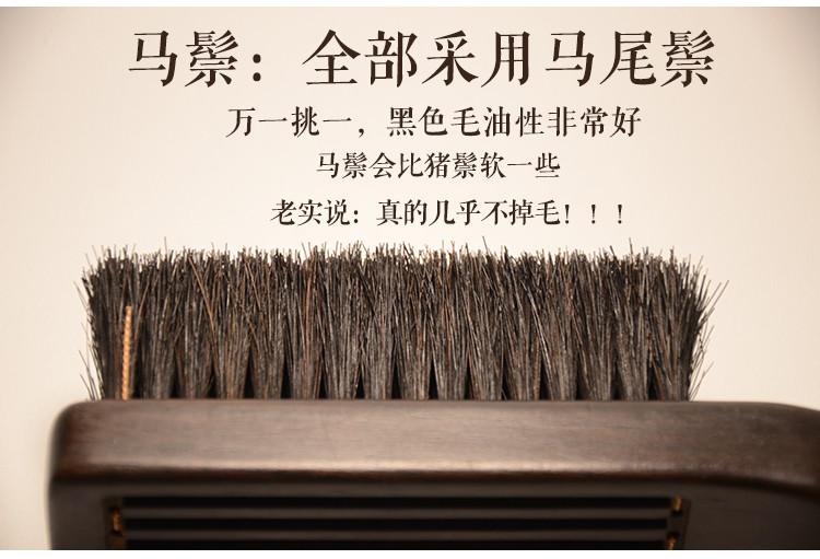 豬毛刷 黑紫光檀木馬鬃文玩刷子豬鬃毛刷橄欖核桃金剛菩提子清理