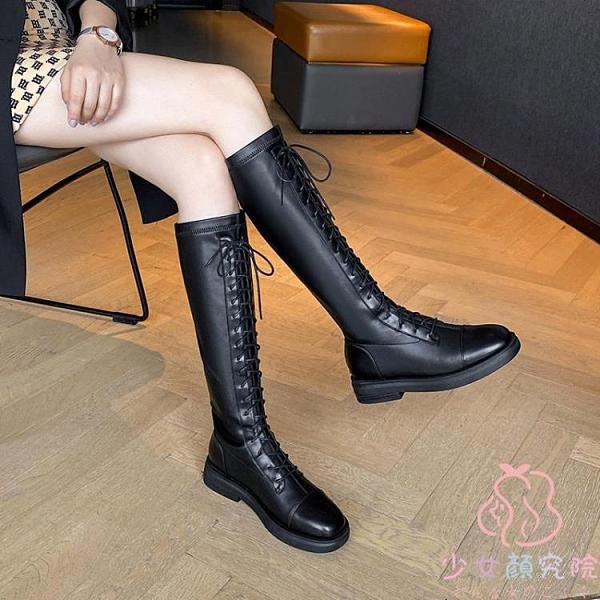 長筒靴女騎士靴顯瘦馬丁靴冬加絨高筒不過膝長靴【少女颜究院】