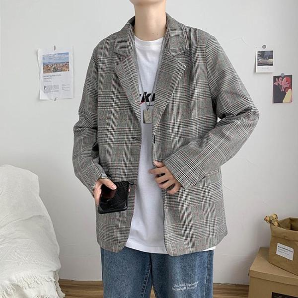 西裝外套 秋季港風ins復古格子西裝外套男2021新款韓版潮流帥氣休閒小西服  【618 大促】