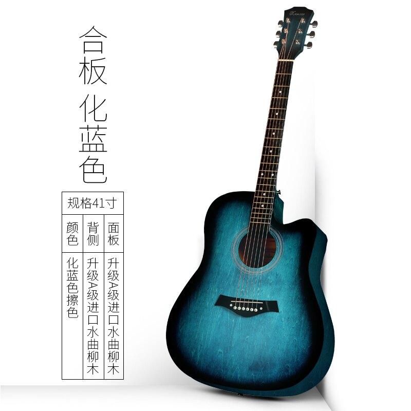 吉他 民謠吉他初學者38寸41寸吉他學生成人男女新手入門青少年自學吉它T【全館免運 限時鉅惠】