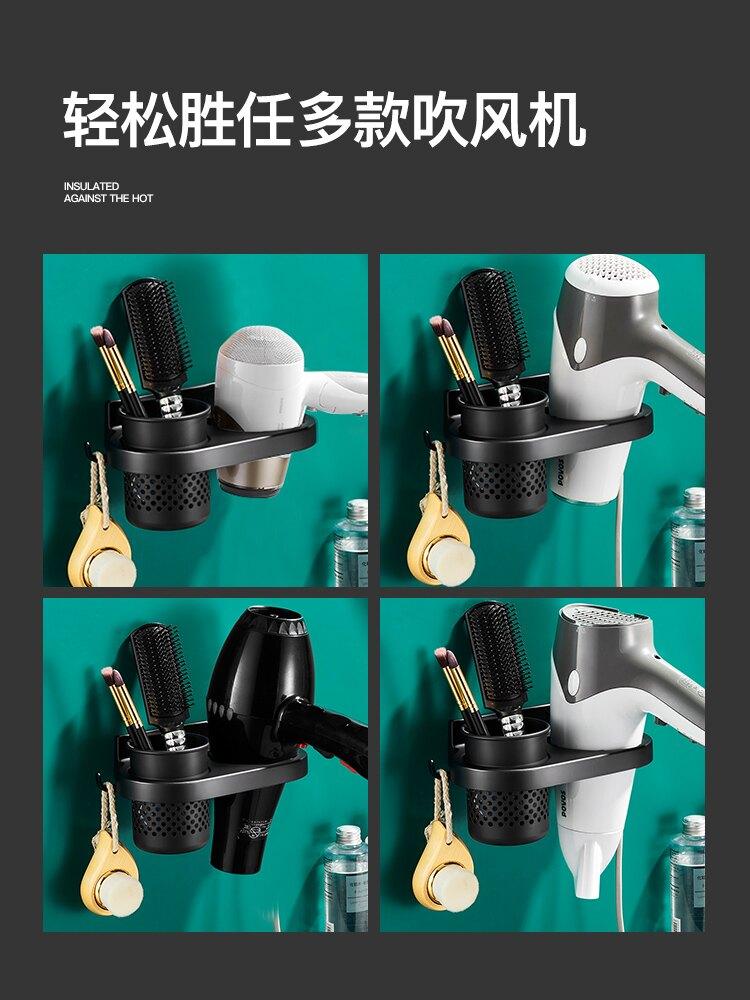 吹風機架 電吹風機架子免打孔壁掛衛生間置物架吸盤式浴室收納架廁所風筒架【MJ8606】