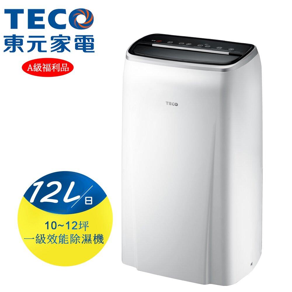 【全新福利品 TECO 東元】12公升一級節能除濕機(MD2401RW)
